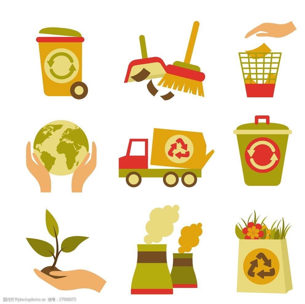 爱护水资源公益广告_垃圾回收废品卡通图标图片-图行天下素材网